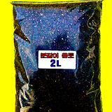 !최고급 분갈이용토/리톱스겸용/배양토/파종토/살균소독까지 된 용토 (2L)|Lithops