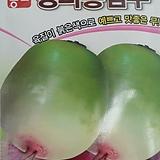 청피홍심무(6g) 