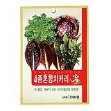 4종혼합치커리 치커리 씨앗 채소씨앗 식용식물|
