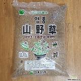 홍분재원 / 영풍산야초 10L|