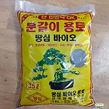 홍분재원 / 분갈이용토 , 땅심바이오35L|