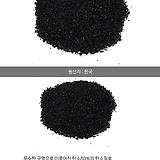 정량 소포장 훈탄3리터 토양개량제 다육무름방지 음이온발산 분갈이 흙 용토 배양토