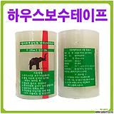 정품하우스테이프 10cm/장수테이프/비닐보수테이프/비닐하우스/접착테이프/장수필름|Sedum dendroideum