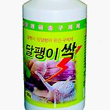 팽이싹 500g - 달팽이약 민달팽이 해충 유인살충제|