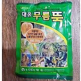 무름뚝/무름예방,강건한잎줄기육성/250g/다육식물/물1L~1g|