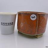 수제화분 949|Handmade Flower pot