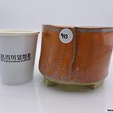 수제화분 953|Handmade Flower pot