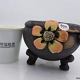 수제화분 970|Handmade Flower pot