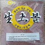 오베사 (수) 743