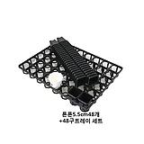 튼튼5.5cm48개+48구트레이 세트(플라스틱,플분)|