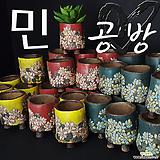 플라스틱토기분8호~12호