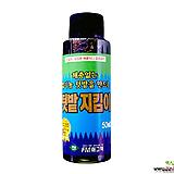 텃밭지킴이 - 충해관리용 (유기농 살충제) 
