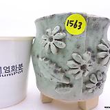 수제화분(반값특가) 1563 Handmade Flower pot