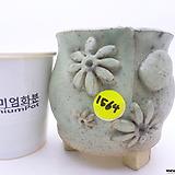 수제화분(반값특가) 1564 Handmade Flower pot