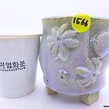 수제화분(반값특가) 1566 Handmade Flower pot