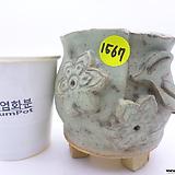 수제화분(반값특가) 1567 Handmade Flower pot