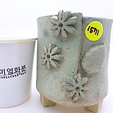 수제화분(반값특가) 1571 Handmade Flower pot