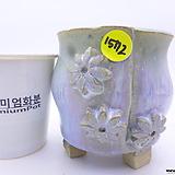 수제화분(반값특가) 1572 Handmade Flower pot