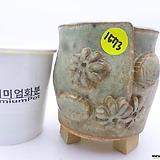 수제화분(반값특가) 1573 Handmade Flower pot