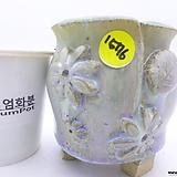 수제화분(반값특가) 1576 Handmade Flower pot