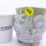 수제화분(반값특가) 1578 Handmade Flower pot