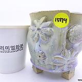 수제화분(반값특가) 1579 Handmade Flower pot