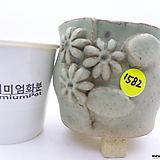 수제화분(반값특가) 1582 Handmade Flower pot