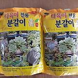3.5kg다육이전용 분갈이흙/원예자재