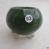 화분53 