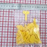 타원형(소형)이름표 노란색100개 