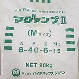 일본직수입마감프K(소량판매) 