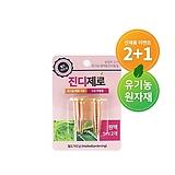 진디제로원액2개 2+1/진딧물/깍지벌레/화분벌레/식물보호제/식물영양제/화훼용/진드기/비료/퇴비|