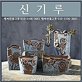 신기루 다육이화분 인테리어화분 수제화분행복한꽃그릇 행복상회|Handmade Flower pot