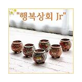 행복상회 Jr. 다육이화분 인테리어화분 수제화분 행복한꽃그릇 행복상회|Handmade Flower pot