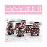 도담도담[분홍이] 다육이화분 인테리어화분 수제화분 행복상회 행복한꽃그릇|