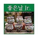 좋은날Jr.6종모둠 다육이화분 인테리어화분 수제화분 행복상회 행복한꽃그릇|