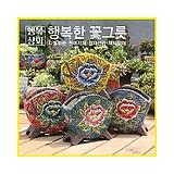 엄마의꽃밭[1] 다육화분 인테리어화분 수제화분 다육이화분 행복상회 행복한꽃그릇 ML엄마|Handmade Flower pot