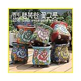 엄마의꽃밭[3] 다육화분 인테리어화분 수제화분 다육이화분 행복상회 행복한꽃그릇 ML엄마|Handmade Flower pot