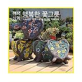 엄마의꽃밭[7] 다육화분 인테리어화분 수제화분 다육이화분 행복상회 행복한꽃그릇 ML엄마|Handmade Flower pot