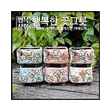 수제화분모모Ⅰ다육화분 인테리어화분 다육이화분 행복상회 행복한꽃그릇|Handmade Flower pot