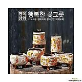 수제화분도담6종모둠/하양다육화분.인테리어화분.다육이화분.행복상회.행복한꽃그릇|Handmade Flower pot