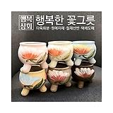 수제화분모모Ⅴ다육화분 인테리어화분 다육이화분 행복상회 행복한꽃그릇|Handmade Flower pot