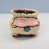 꽃이다공방 명품 수제화분 콩분 #4417|Handmade Flower pot