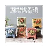 수제화분모모08다육화분 인테리어화분 다육이화분 행복상회 행복한꽃그릇|