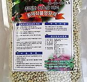 황제식물영양제/최첨단 완효성 비료/식물영양제 500그램|
