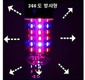 다육이 월동준비♥60W 방사형 기둥형 360도 식물생장 LED등♥인공태양용 SMD소자♥다육이등 다육|