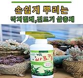 노깍노진(바로킬)|