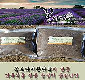 최고급 분갈이흙 3kg/5kg 