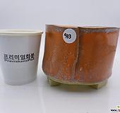 수제화분 953 Handmade Flower pot