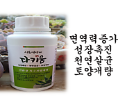 다키움/식물영양제/250ml|